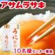 うにの風味が程よく香る贅沢な逸品! 「うに醤油」10名様モニター募集/モニター・サンプル企画