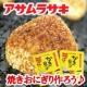 イベント「焼きおにぎりを作ろう♪ 「かき醤油 100ml」×2袋 30名様モニター募集!」の画像