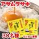 イベント「この1本でかんたん料理!「かき醤油 100ml」×2袋 30名様モニター募集!」の画像
