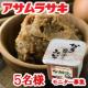 イベント「美味しいお味噌汁を作ろう♪ 「かき醤油入りみそ」5名様モニター募集」の画像