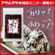毎日のお弁当にも大活躍!「カリカリ梅ひじき」12名様モニター募集/モニター・サンプル企画