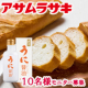 ヒルナンデスで絶賛! パンに合うと話題の「うに醤油」10名様モニター募集/モニター・サンプル企画