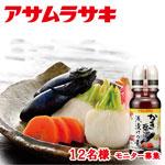株式会社アサムラサキの取り扱い商品「かき醤油仕立て 浅漬けの素 12名様」の画像