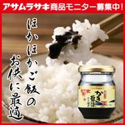 株式会社アサムラサキの取り扱い商品「かき醤油のり佃煮 80g 1個 12名様」の画像