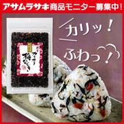 株式会社アサムラサキの取り扱い商品「カリカリ梅ひじき 100g 1袋 12名様」の画像
