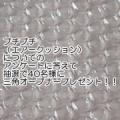 ★プチプチ(エアークッション)を良く使う方へ アンケート★/モニター・サンプル企画