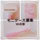 イベント「【新商品発売記念!先行モニター100名】3枚刃ボディ用かみそり敏感肌用」の画像