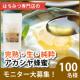 【100名様大募集】人気No.1「完熟・生」純粋アカシヤ蜂蜜スティックタイプ!