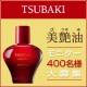 イベント「資生堂TSUBAKI☆「美艶油(びつやゆ)」モニター400名様大募集!」の画像