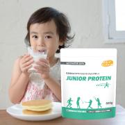 「【お子様のかわいい写真を大募集☆】レモンヨーグルト味が新発売!おやつにおすすめの植物性ジュニアプロテインをプレゼント♪」の画像、株式会社アストリションのモニター・サンプル企画