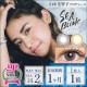 山中美智子さんプロデュースのカラコン『SEA BLINK』(1ヶ月交換タイプ)を30名様に! /モニター・サンプル企画