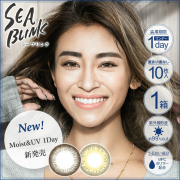 「山中美智子さんプロデュースのワンデーカラコン『SEA BLINK 1DAY』を30名様に! 」の画像、株式会社エグザイルスのモニター・サンプル企画
