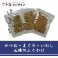 【カネ吉】だしふり ~アレンジレシピ募集~/モニター・サンプル企画