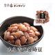 【カネ吉の金時豆】昔ながらの製法で作られた煮豆!感想をお聞かせください/モニター・サンプル企画