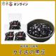 イベント「【カネ吉】素材にこだわり、味にこだわった カネ吉の黒豆 のモニター募集!!」の画像