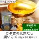 イベント「【カネ吉】国産本格だしパック~カネ吉の元気だし(濃いこく) のモニター募集!!」の画像