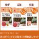 イベント「リニューアル!(株)ヤマザキ『もう一品』あっさり仕立ての昆布3種モニター募集!!」の画像