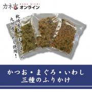 「【カネ吉】だしふり ~アレンジレシピ募集~」の画像、株式会社ヤマザキのモニター・サンプル企画