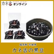 「【カネ吉】素材にこだわり、味にこだわった カネ吉の黒豆 のモニター募集(第2回)!!」の画像、株式会社ヤマザキのモニター・サンプル企画