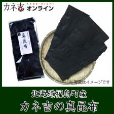 株式会社ヤマザキの取り扱い商品「カネ吉/北海道産真昆布」の画像
