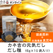 株式会社ヤマザキの取り扱い商品「カネ吉の元気だし 雅(みやび)」の画像