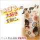 イベント「ペピイ☆猫ちゃんの大好きを形にしたベッド!『のぼってくつろぐお城ベッド』10名様」の画像