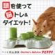 イベント「ペピイ☆頭を使って脳トレ&ダイエットに『IQフードセンター』10名様」の画像