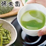 【10名様】老舗・お茶屋の逸品!静岡深蒸し茶『茜富士』~味わい体験~手ぬぐい付き