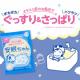 \★新製品 現品2包★/ミルクの香りのバスソルト「安眠ちゃん」でつるんと美肌全身しっとり♪/モニター・サンプル企画