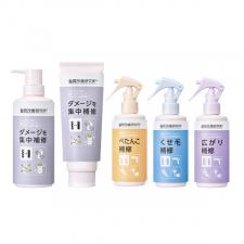 株式会社石澤研究所の取り扱い商品「髪質改善研究所 KAIZENシリーズ」の画像