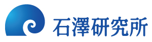 株式会社石澤研究所