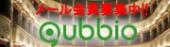 グッビオ楽天サイト
