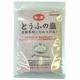 豆腐を塩で!☆海の精 とうふの塩 モニター募集 10名様/モニター・サンプル企画