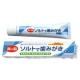 歯みがき専用塩を50%配合★ソルトで歯みがき(ねりタイプ) モニター募集5名様/モニター・サンプル企画