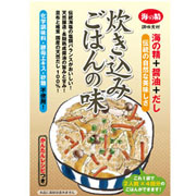 旬の野菜で食べよう「海の精 炊き込みごはんの味」 本商品モニター10名様大募集