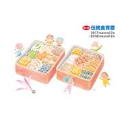 海の精ショップの取り扱い商品「伝統食育暦」の画像