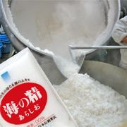 海の精ショップの取り扱い商品「海の精 あらしお 70g」の画像