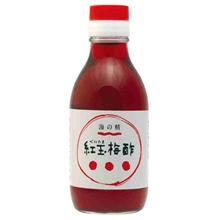 海の精 紅玉梅酢 ショップページ