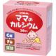 【募集30名様】ママと赤ちゃんのためのカルシウム モニター募集イベント!