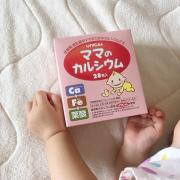 【募集10名様】ママさん集まれ!ママのためのカルシウム モニター募集イベント!