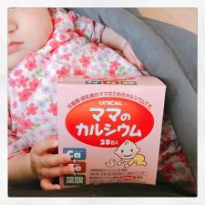 ユニカ食品株式会社の取り扱い商品「ママのカルシウム」の画像