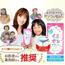 makoto and sunaoの取り扱い商品「くるポンタブレット」の画像