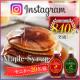 【Instagram】100%天然の甘味料メープルシロップ★アレンジレシピ募集/モニター・サンプル企画