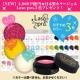 イベント「【NEW】4,860円相当★日本製カラージェルLaso pro.3色プレゼント!」の画像