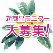 こんにゃくクレンジング【ナチュラトーン】