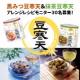 【30名様】豆寒天アレンジレシピ投稿イベント♪/モニター・サンプル企画