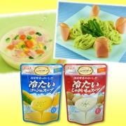 「【SSKセールス】冷たいスープ オリジナルアレンジレシピ募集!」の画像、SSKセールス株式会社 のモニター・サンプル企画