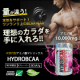 イベント「筋トレ・ボディメイクに!次世代BCAA(アミノ酸)のモニター30名募集!」の画像