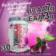 イベント「筋トレ・ダイエットに!次世代BCAA(アミノ酸)のモニター30名募集!」の画像