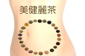 噂のキャンドルブッシュ他25種類の成分を美味しくブレンド【美健麗茶】